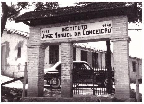 JMC - Portao de Entrada - 3